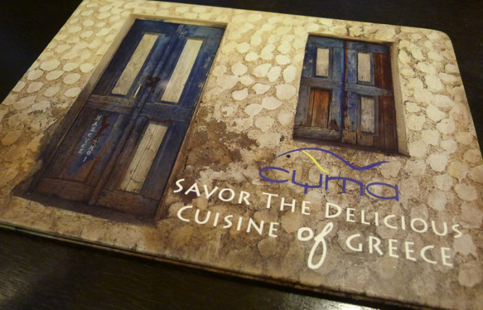 Food Post:  CYMA Greek Taverna