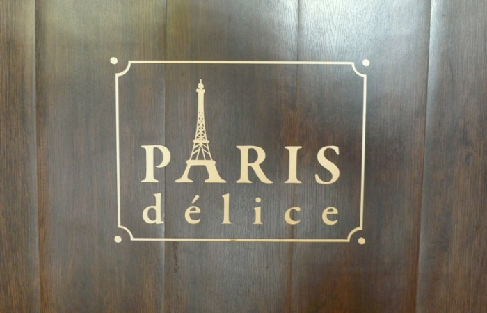 Food Post:  Paris Délice