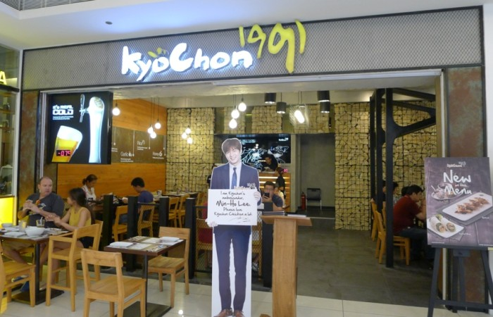 Food Post: KyoChon Korean Fried Chicken