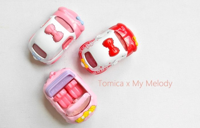 Dream Tomica x My Melody (and a surprise giveaway!)