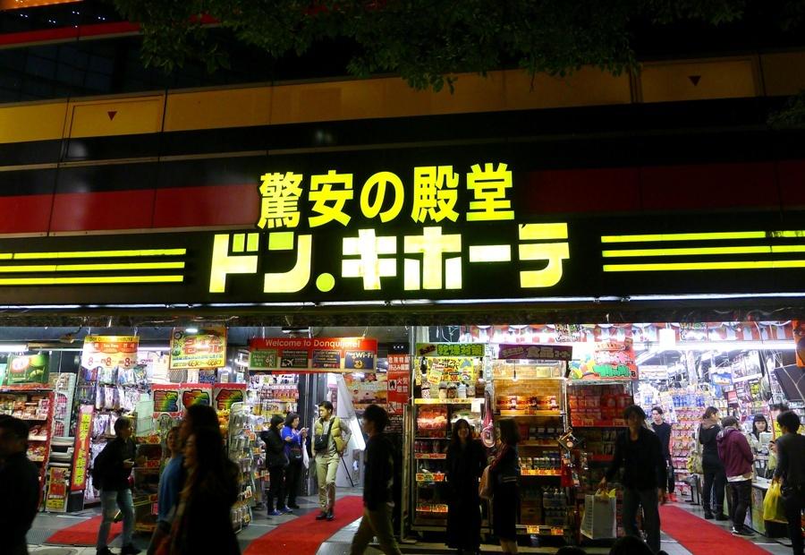 Donki Store